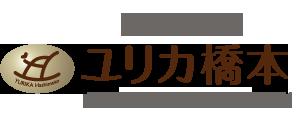 医療対応型施設 ユリカ橋本(青森市)